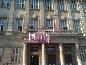 Блокада на филолошкиот факултет во Белград